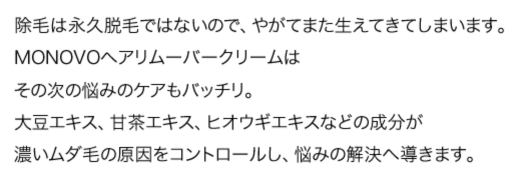 f:id:yuzubaferret:20190808155712p:plain