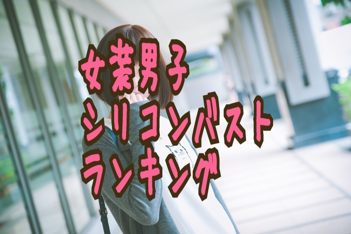 f:id:yuzubaferret:20190813095348j:plain