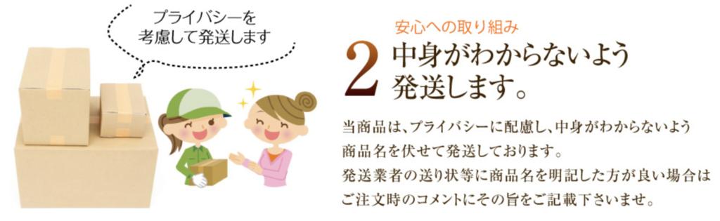f:id:yuzubaferret:20190814190408p:plain