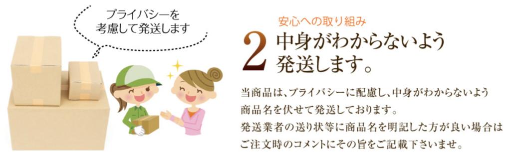 f:id:yuzubaferret:20190902162342p:plain
