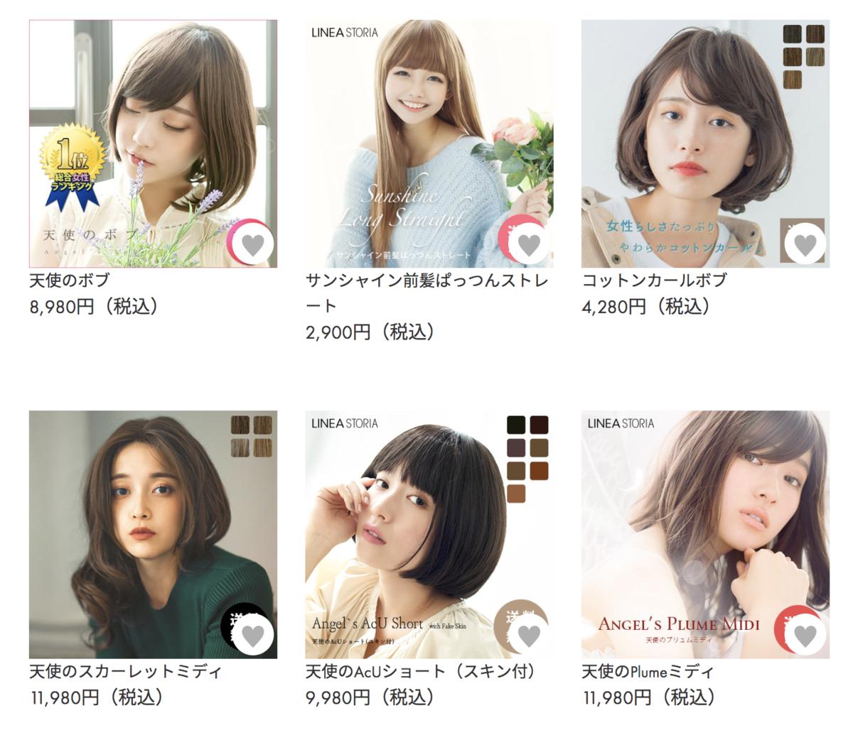 f:id:yuzubaferret:20190909221322p:plain