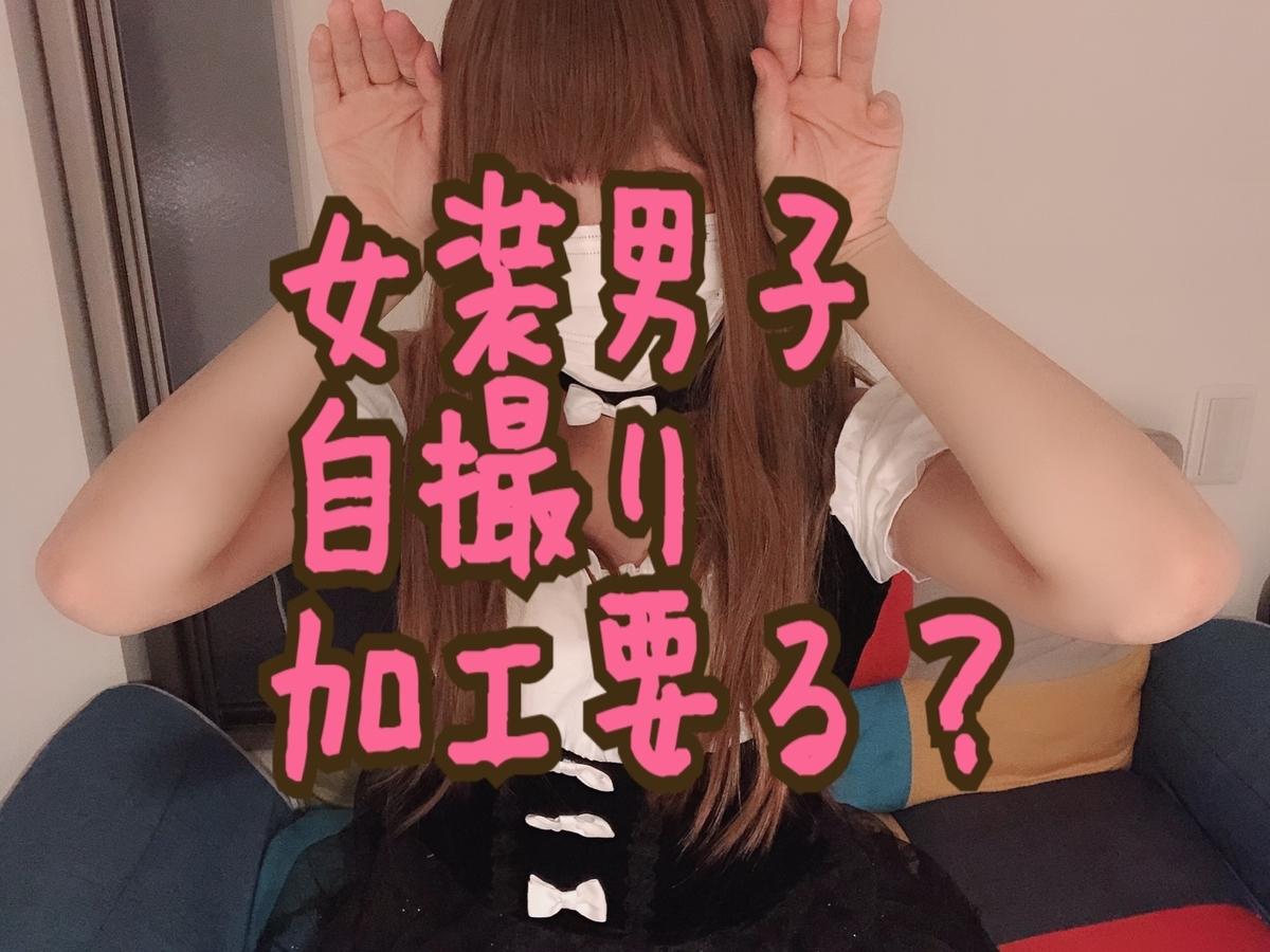f:id:yuzubaferret:20190926225233j:plain