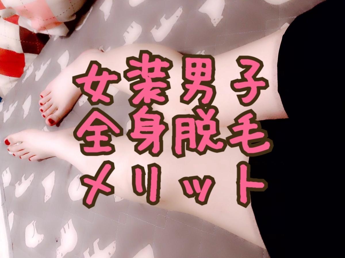 f:id:yuzubaferret:20191003161948j:plain