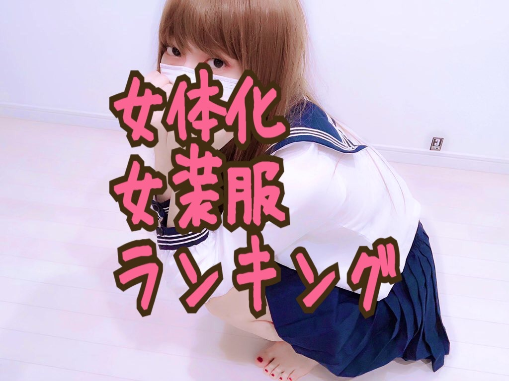 f:id:yuzubaferret:20191006235148j:plain