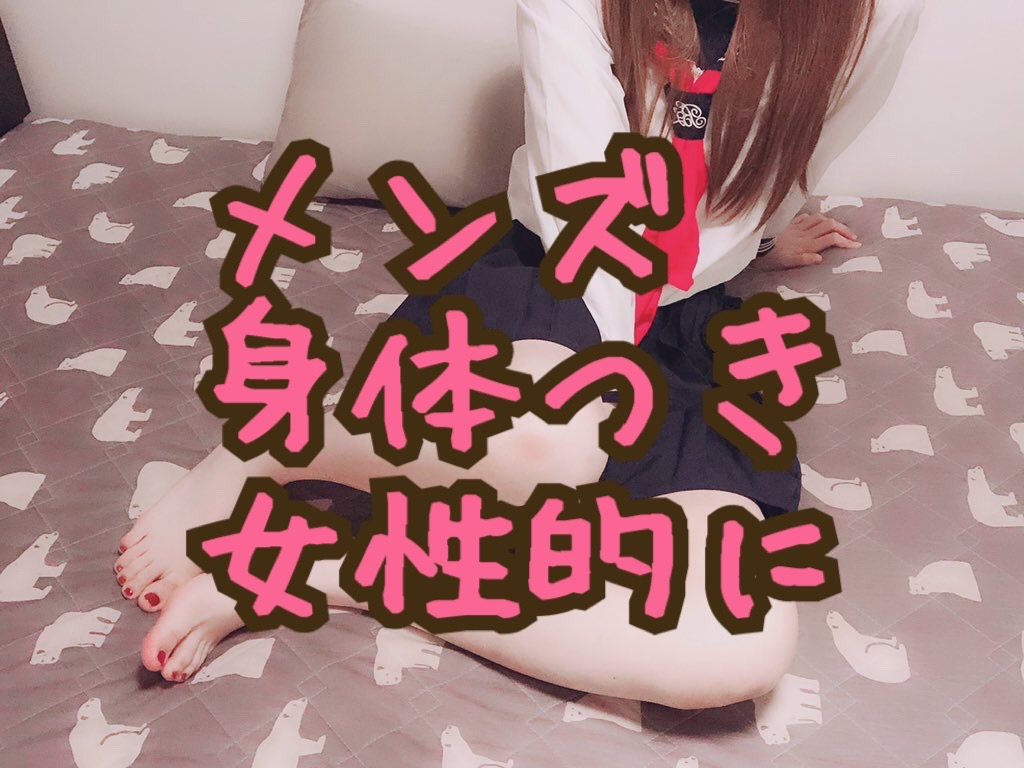f:id:yuzubaferret:20191013230014j:plain
