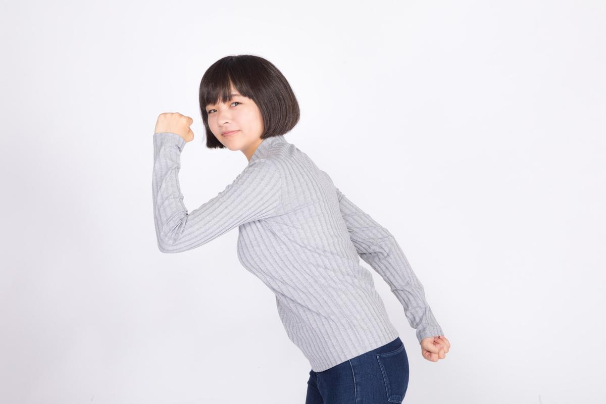 f:id:yuzubaferret:20191017164009j:plain