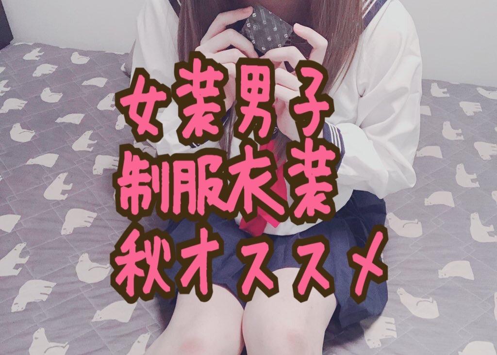 f:id:yuzubaferret:20191025112127j:plain