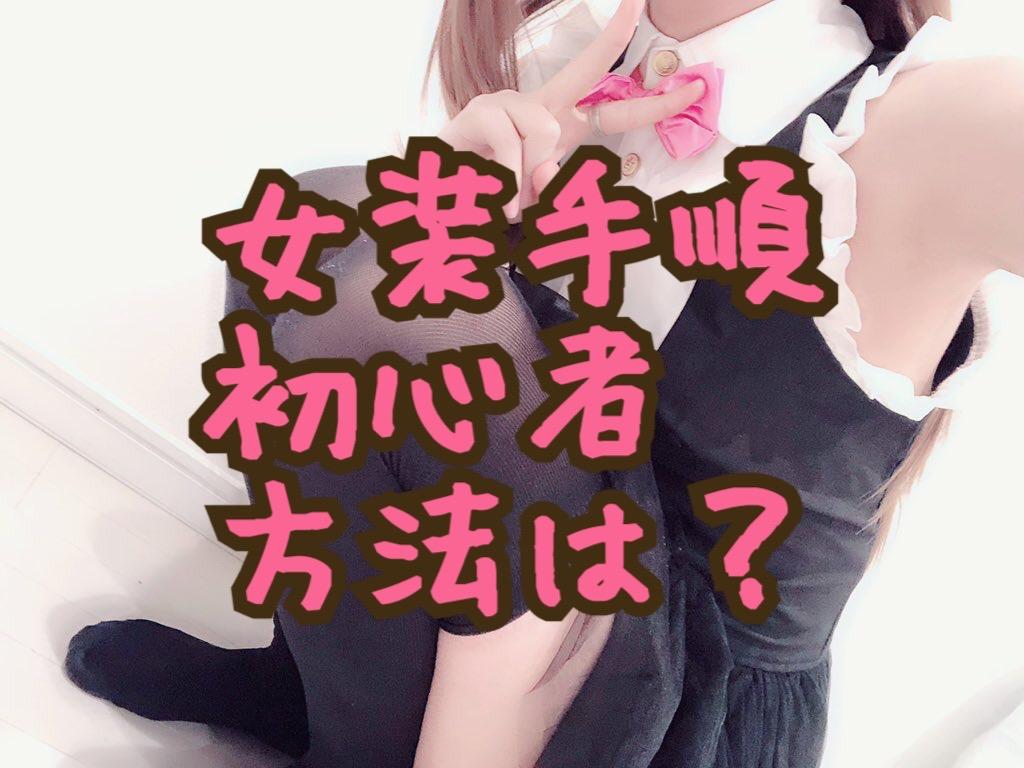 f:id:yuzubaferret:20191103001121j:plain