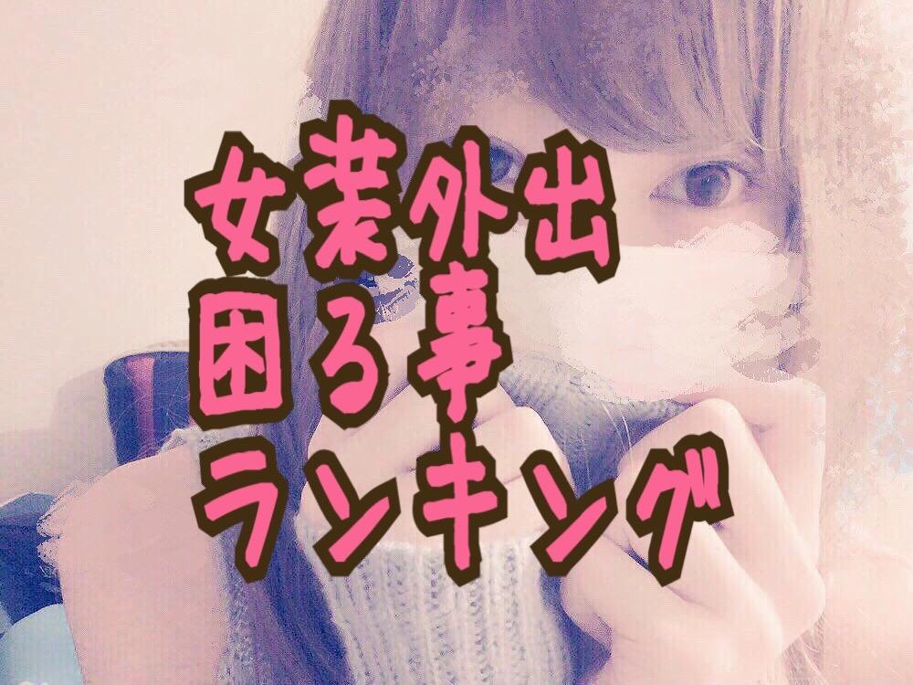 f:id:yuzubaferret:20191110194933j:plain