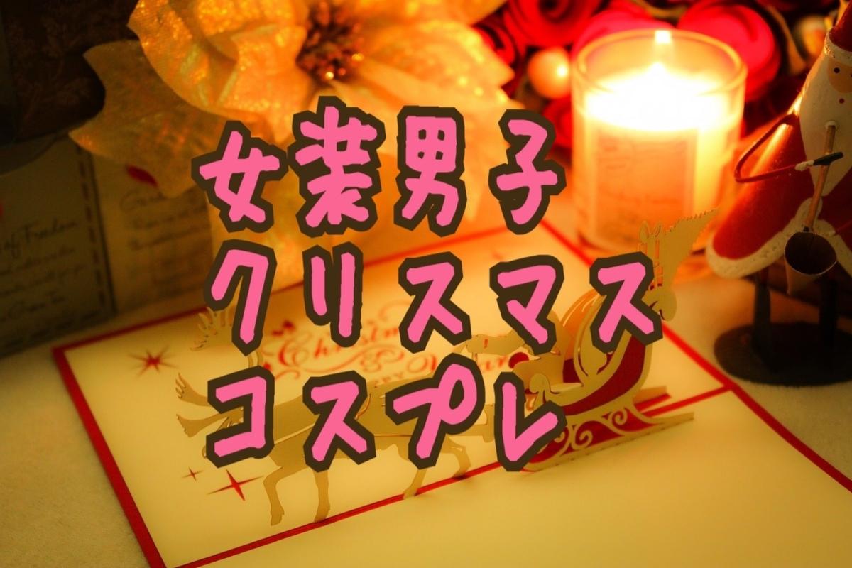 f:id:yuzubaferret:20191113212034j:plain