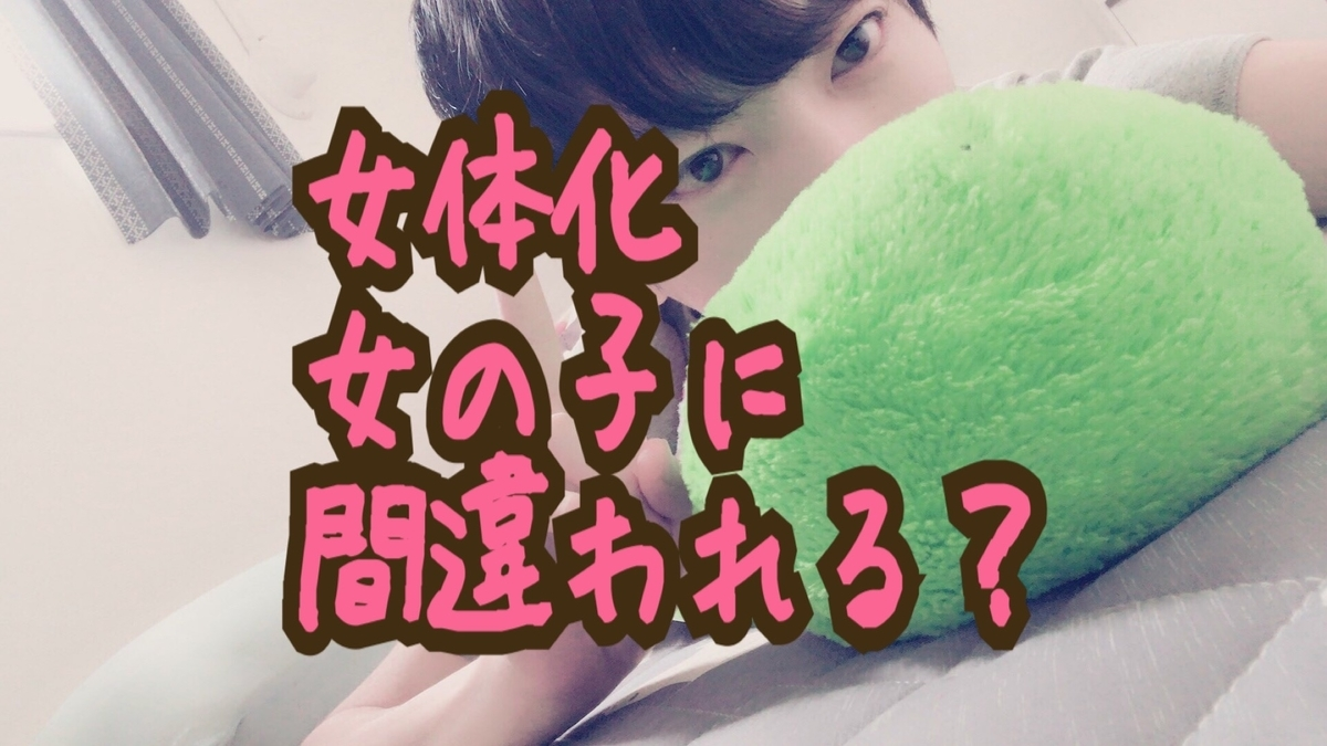 f:id:yuzubaferret:20191209230811j:plain