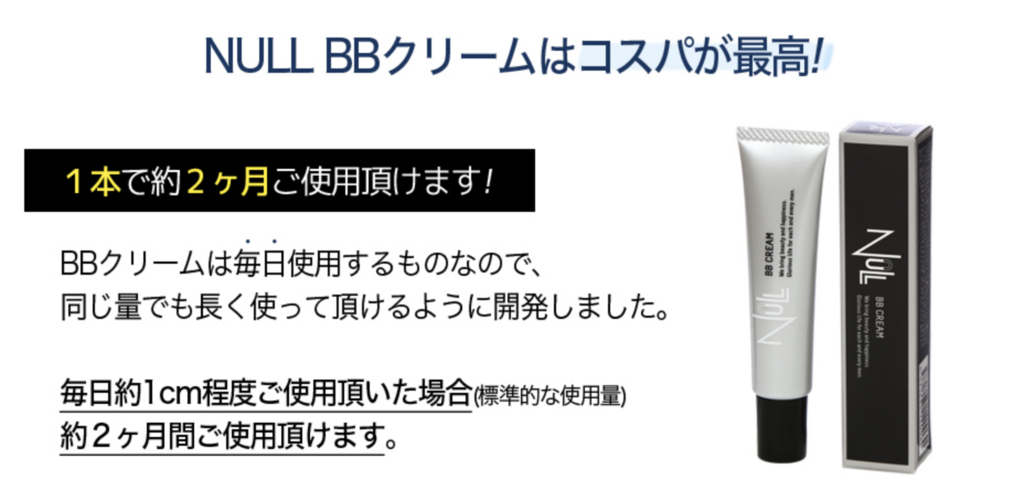 f:id:yuzubaferret:20191210154904p:plain