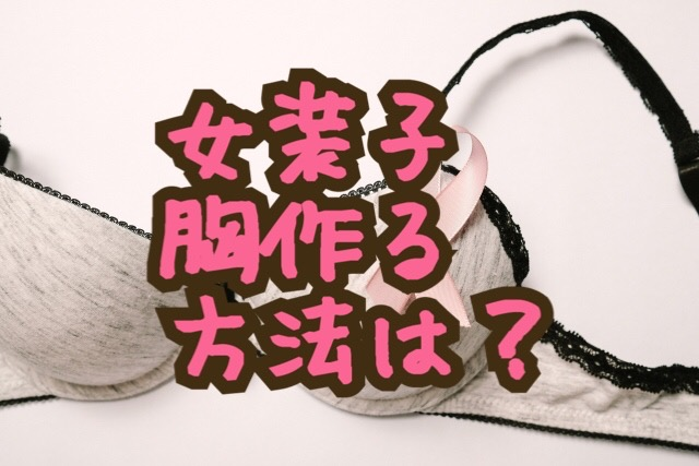 f:id:yuzubaferret:20191221193757j:plain