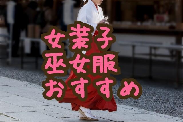 f:id:yuzubaferret:20191223190126j:plain