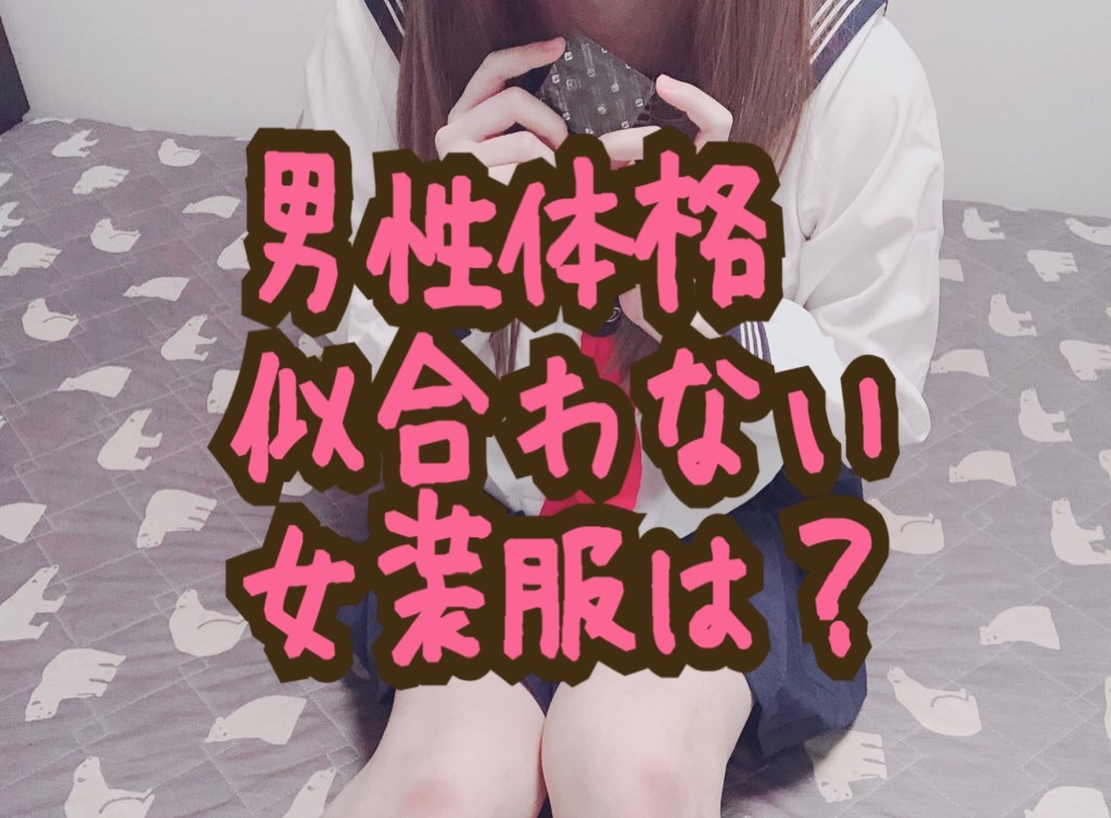 f:id:yuzubaferret:20200104110441j:plain