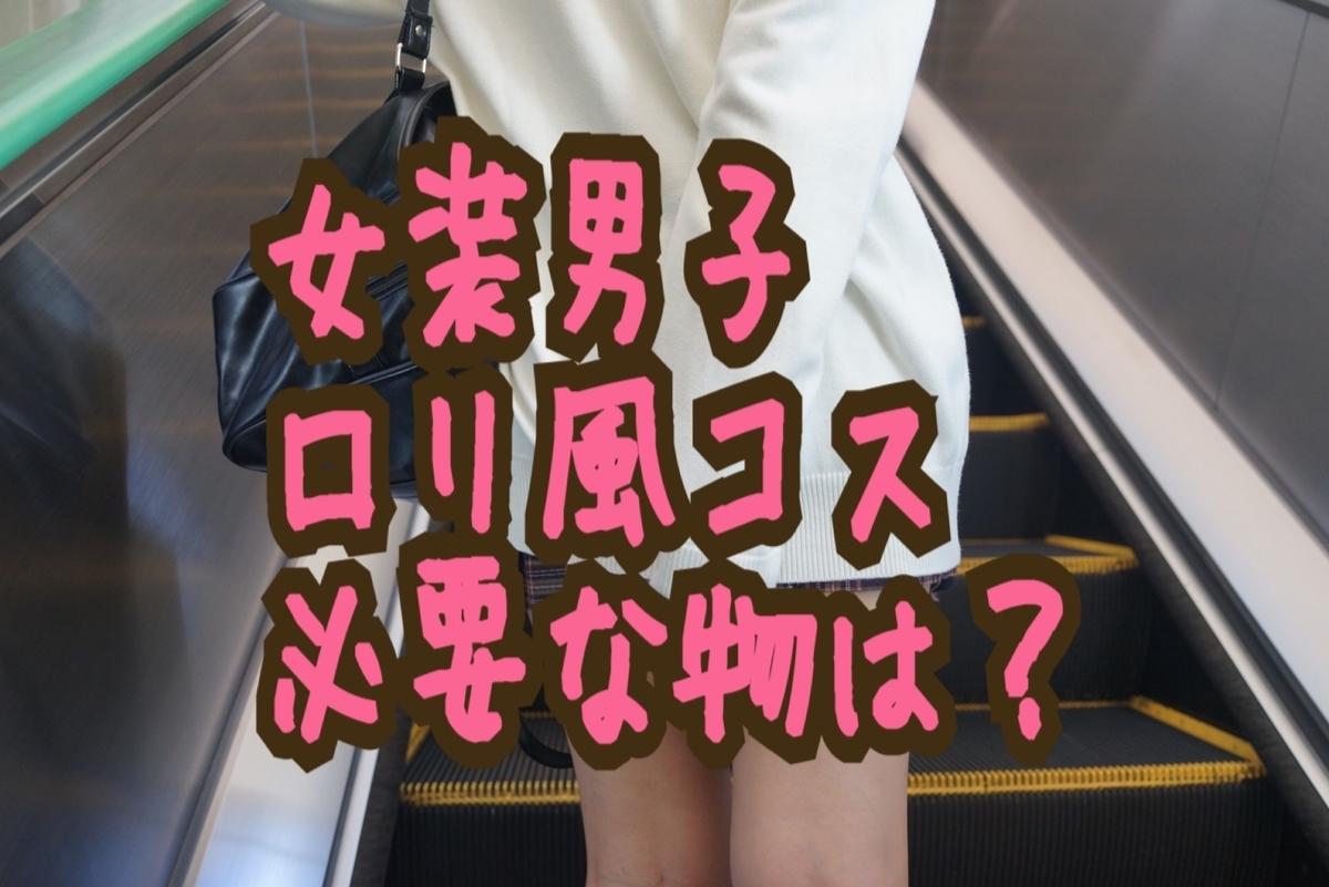 f:id:yuzubaferret:20200107193849j:plain