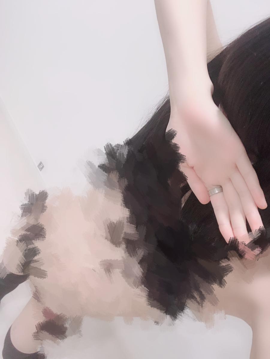 f:id:yuzubaferret:20200117000303j:plain