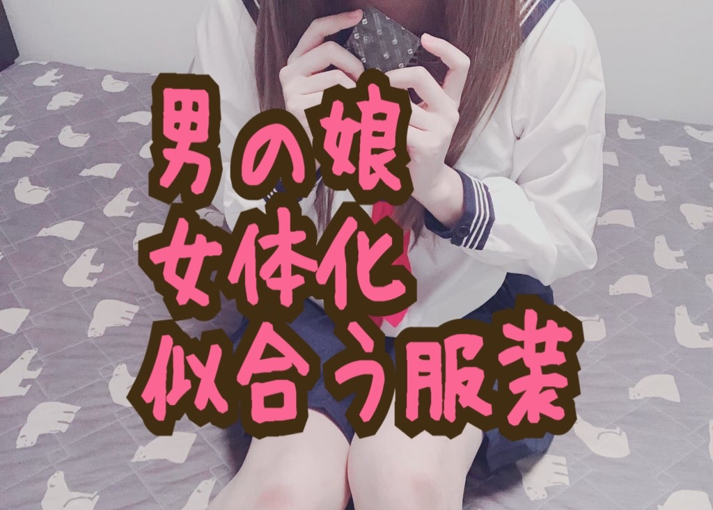 f:id:yuzubaferret:20200117144118j:plain