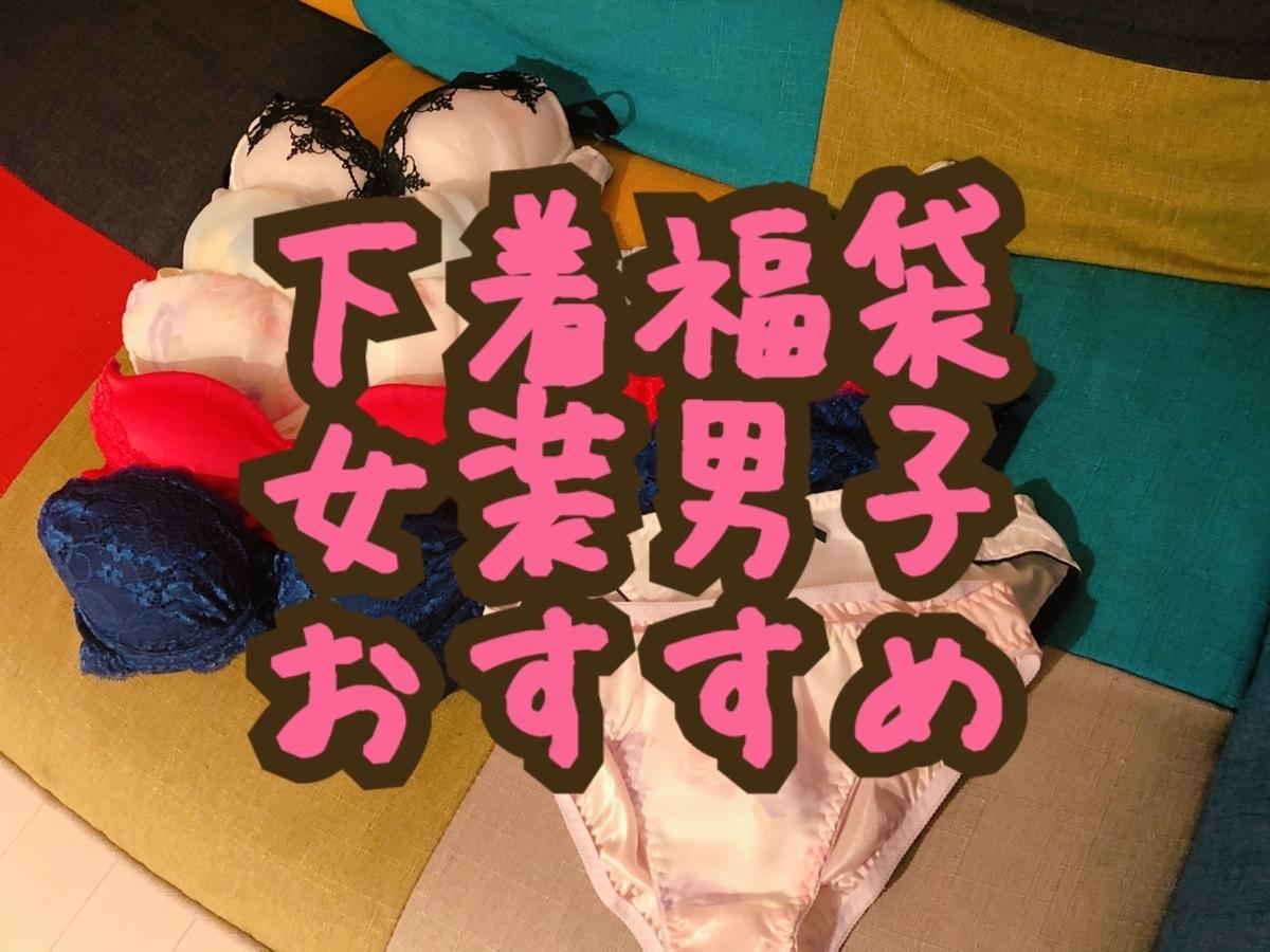 f:id:yuzubaferret:20200120000141j:plain