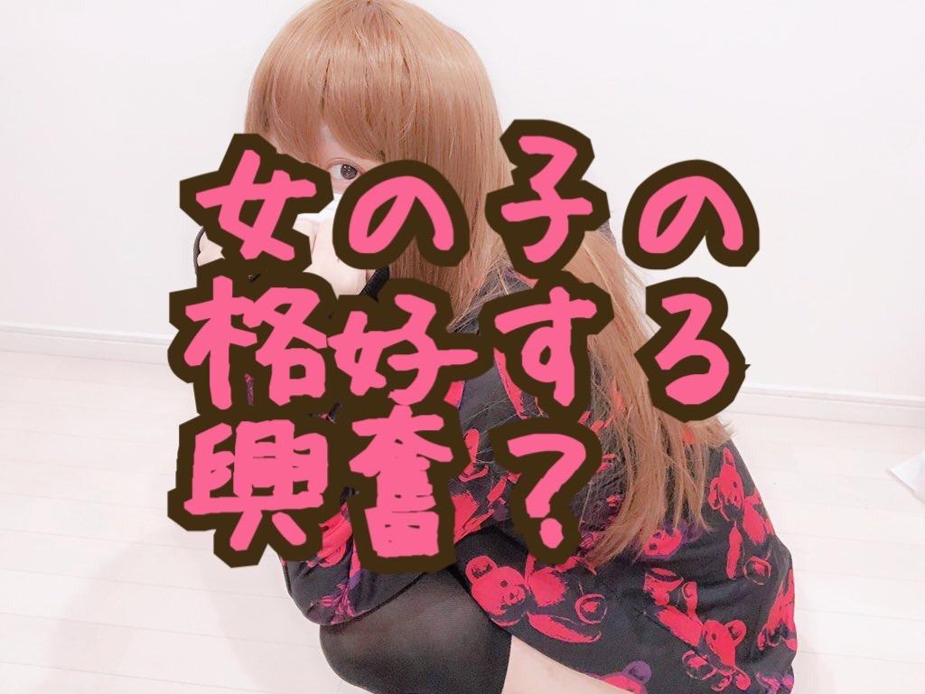 f:id:yuzubaferret:20200129181031j:plain