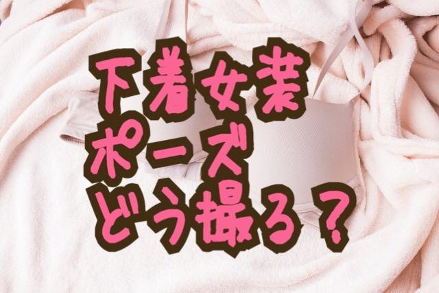 f:id:yuzubaferret:20200207084147j:plain