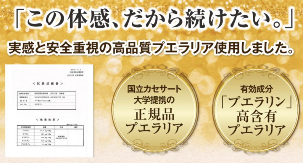 f:id:yuzubaferret:20200211151423p:plain