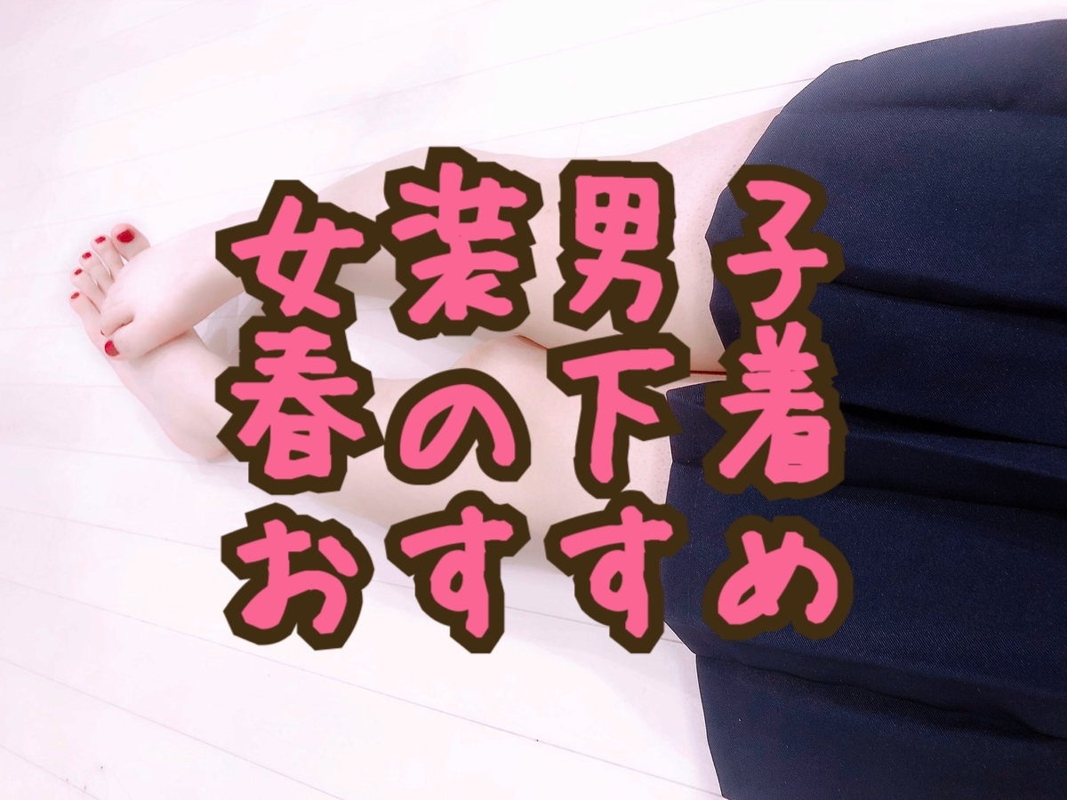 f:id:yuzubaferret:20200225200405j:plain