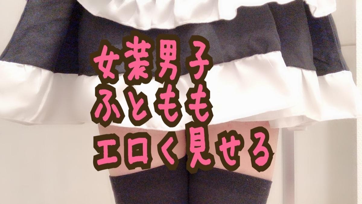 f:id:yuzubaferret:20200302151901j:plain