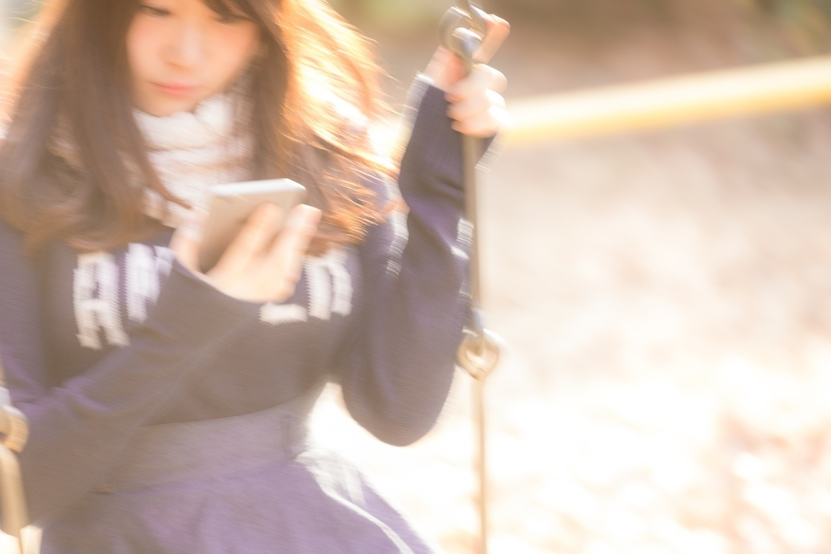 f:id:yuzubaferret:20200307155020j:plain
