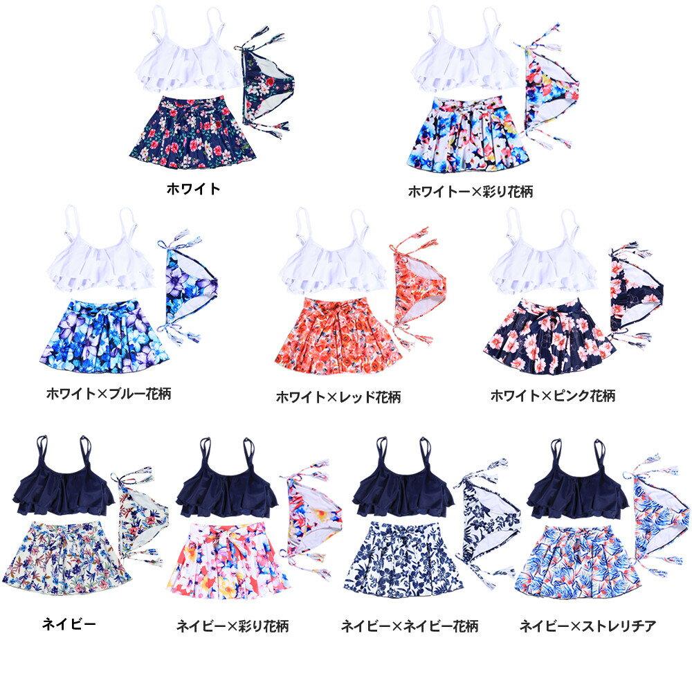 f:id:yuzubaferret:20200308153049j:plain