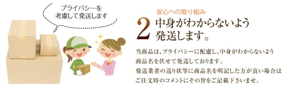 f:id:yuzubaferret:20200311144311p:plain