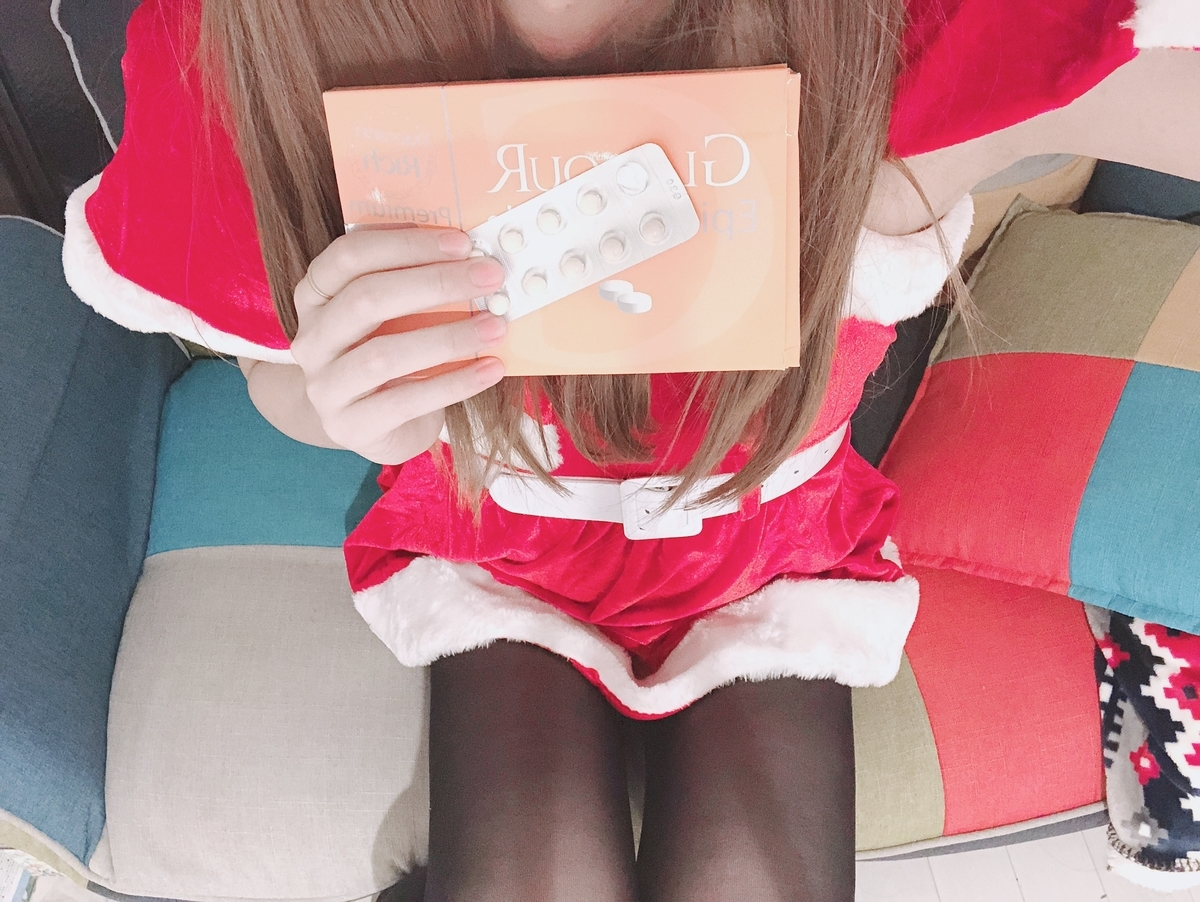 f:id:yuzubaferret:20200322161758j:plain