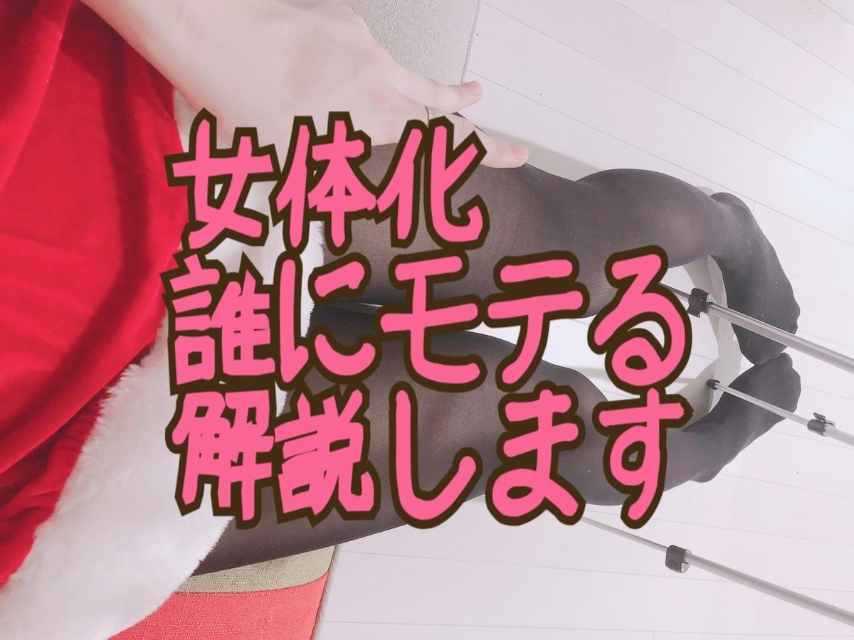 f:id:yuzubaferret:20200327230705j:plain