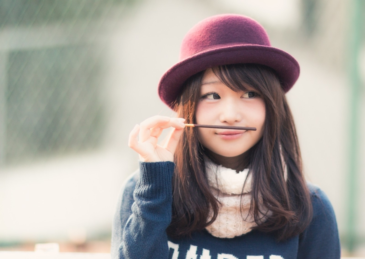 f:id:yuzubaferret:20200404214318j:plain