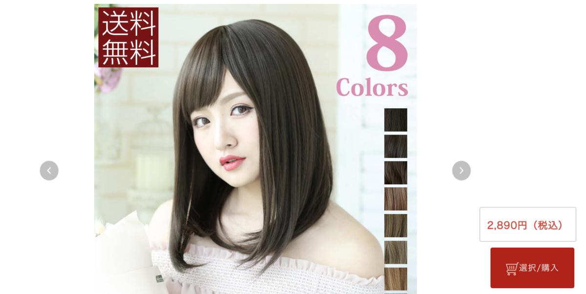 f:id:yuzubaferret:20200412164118p:plain