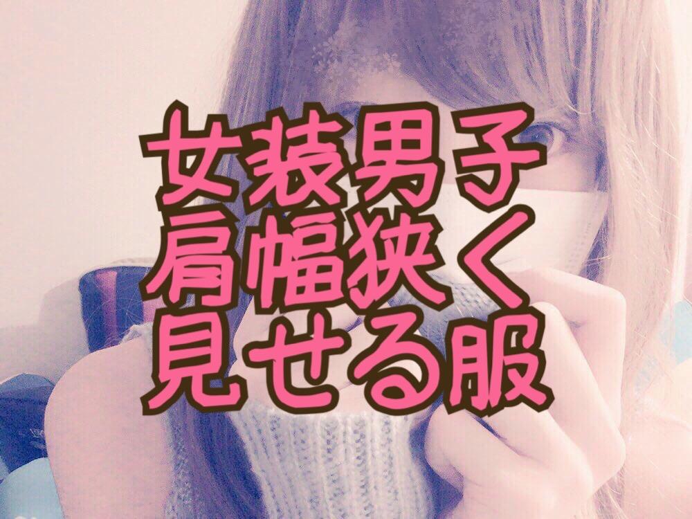 f:id:yuzubaferret:20200414184309j:plain