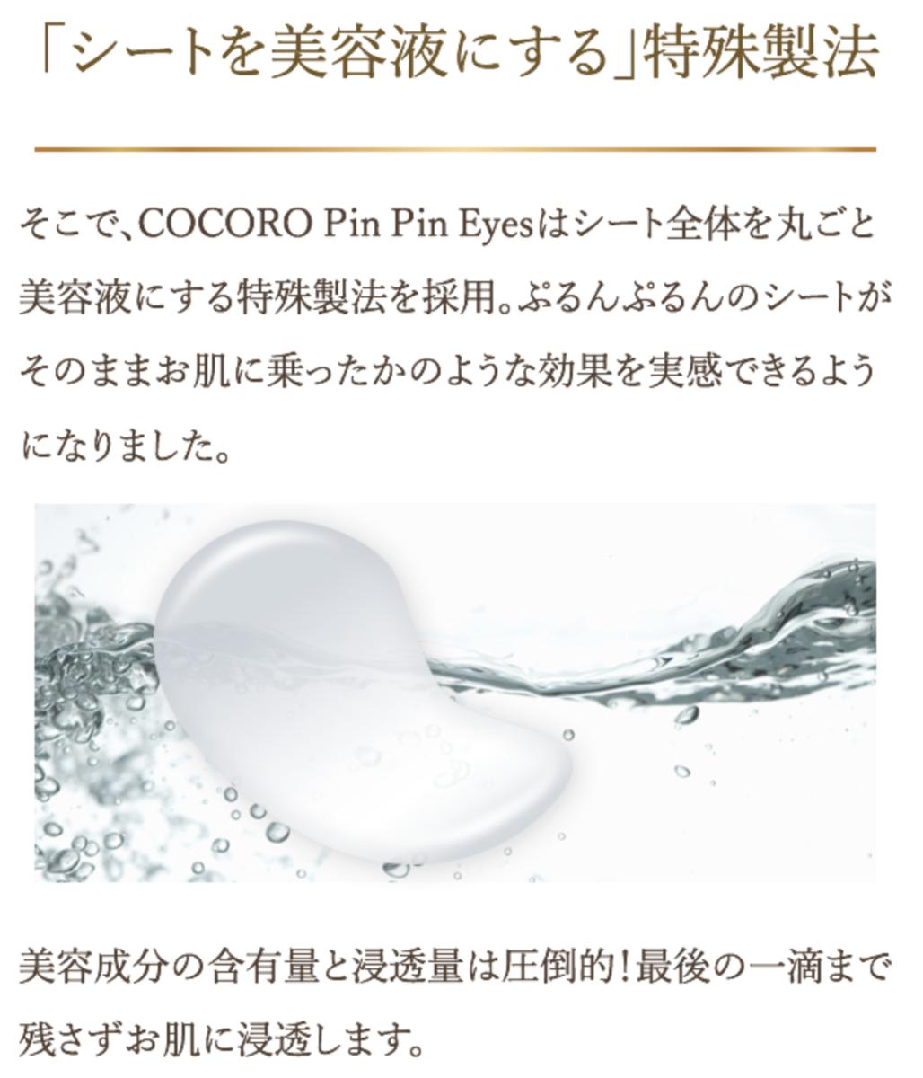 f:id:yuzubaferret:20200424124201p:plain