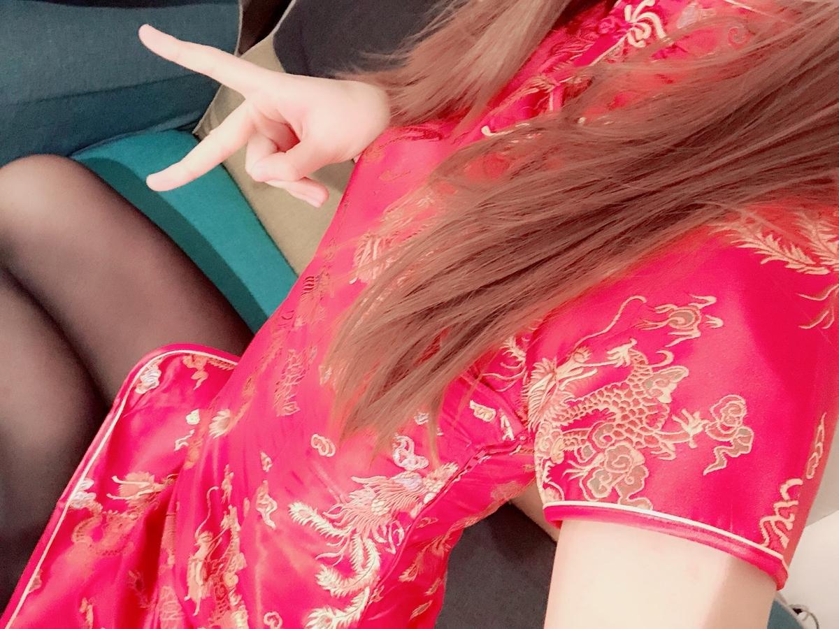 f:id:yuzubaferret:20200427152245j:plain
