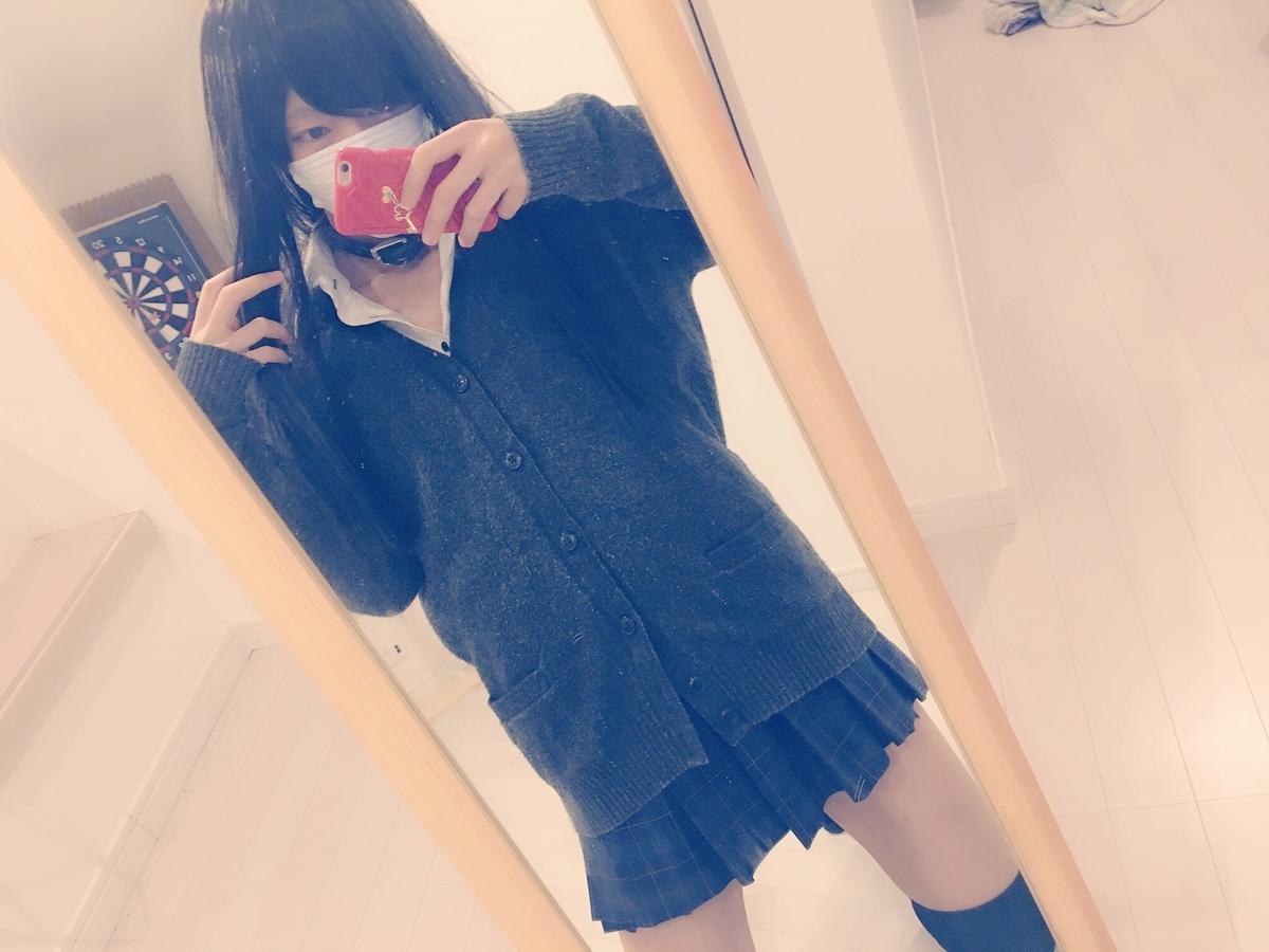 f:id:yuzubaferret:20200508155740j:plain