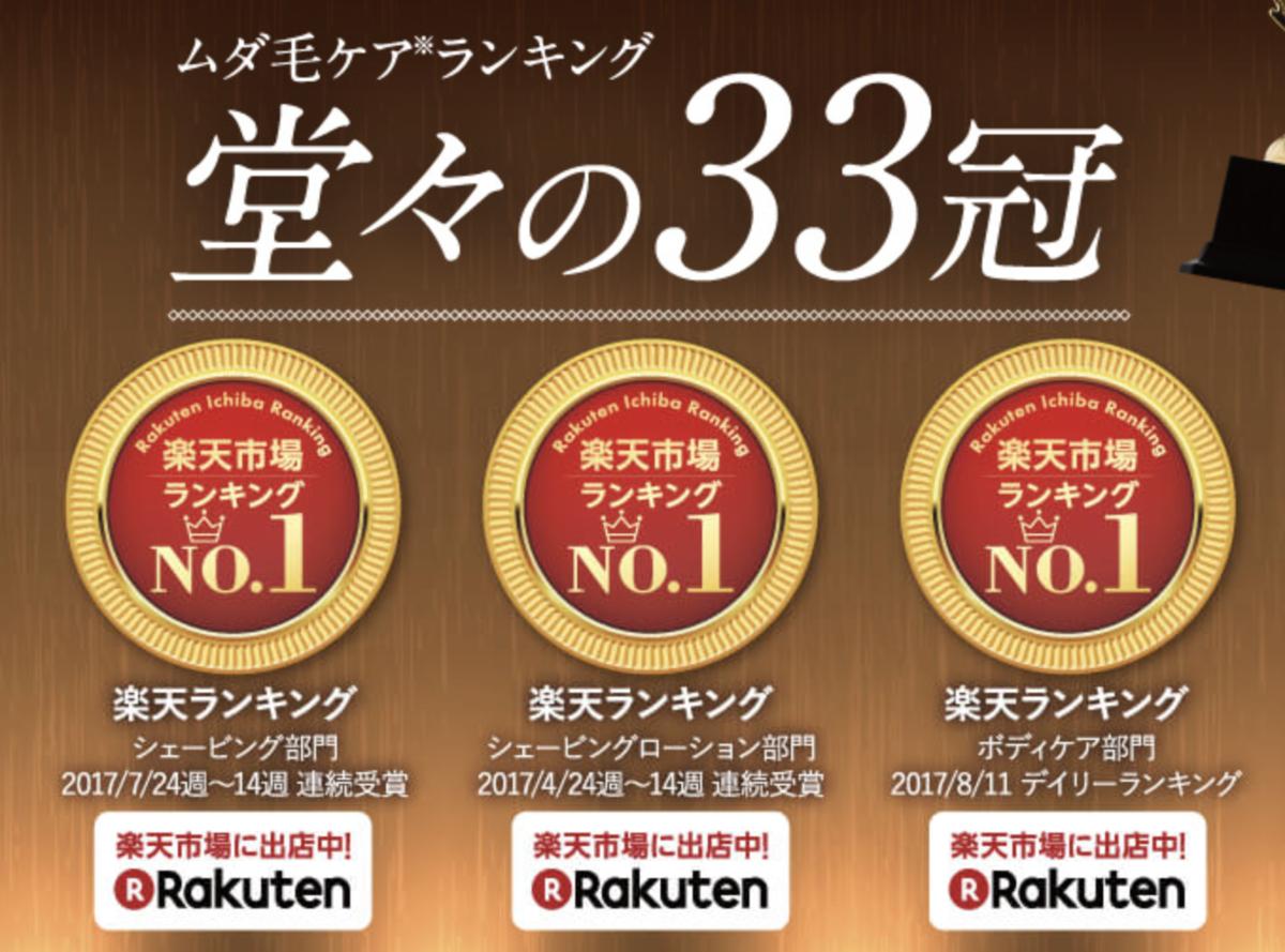 f:id:yuzubaferret:20200514142844p:plain