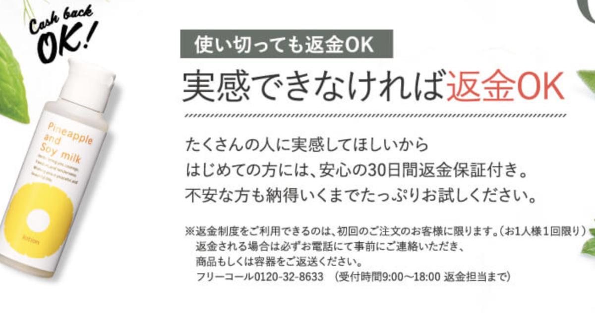f:id:yuzubaferret:20200514153008p:plain