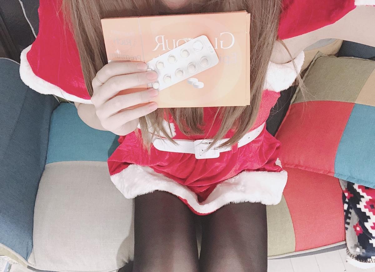 f:id:yuzubaferret:20200517145748j:plain