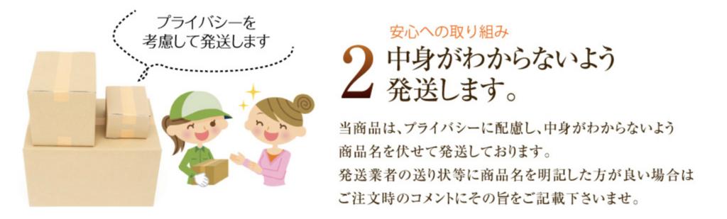 f:id:yuzubaferret:20200517150357p:plain