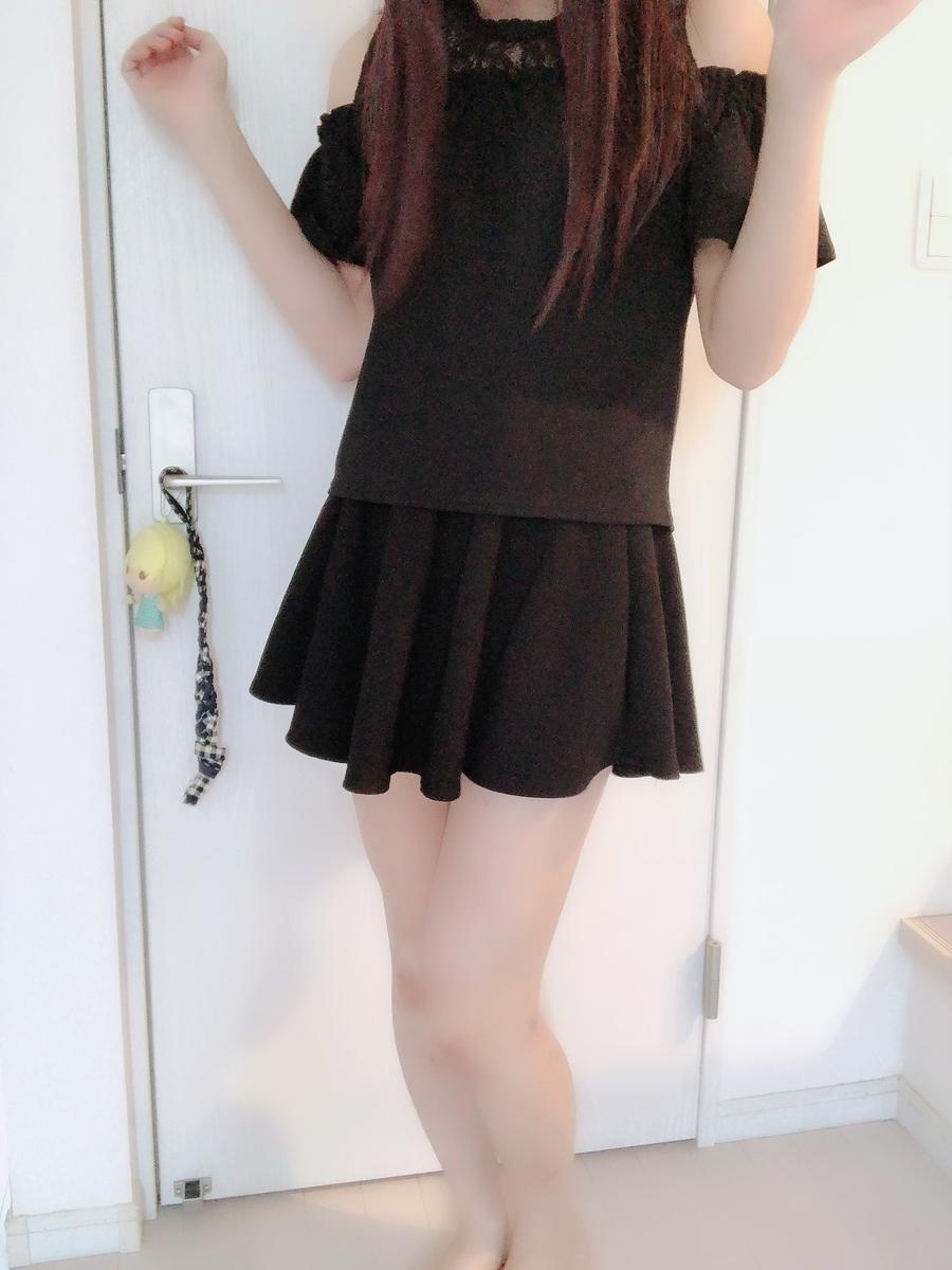 f:id:yuzubaferret:20200601141822j:plain