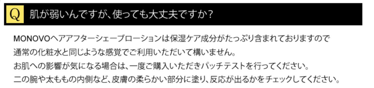 f:id:yuzubaferret:20200617140608p:plain