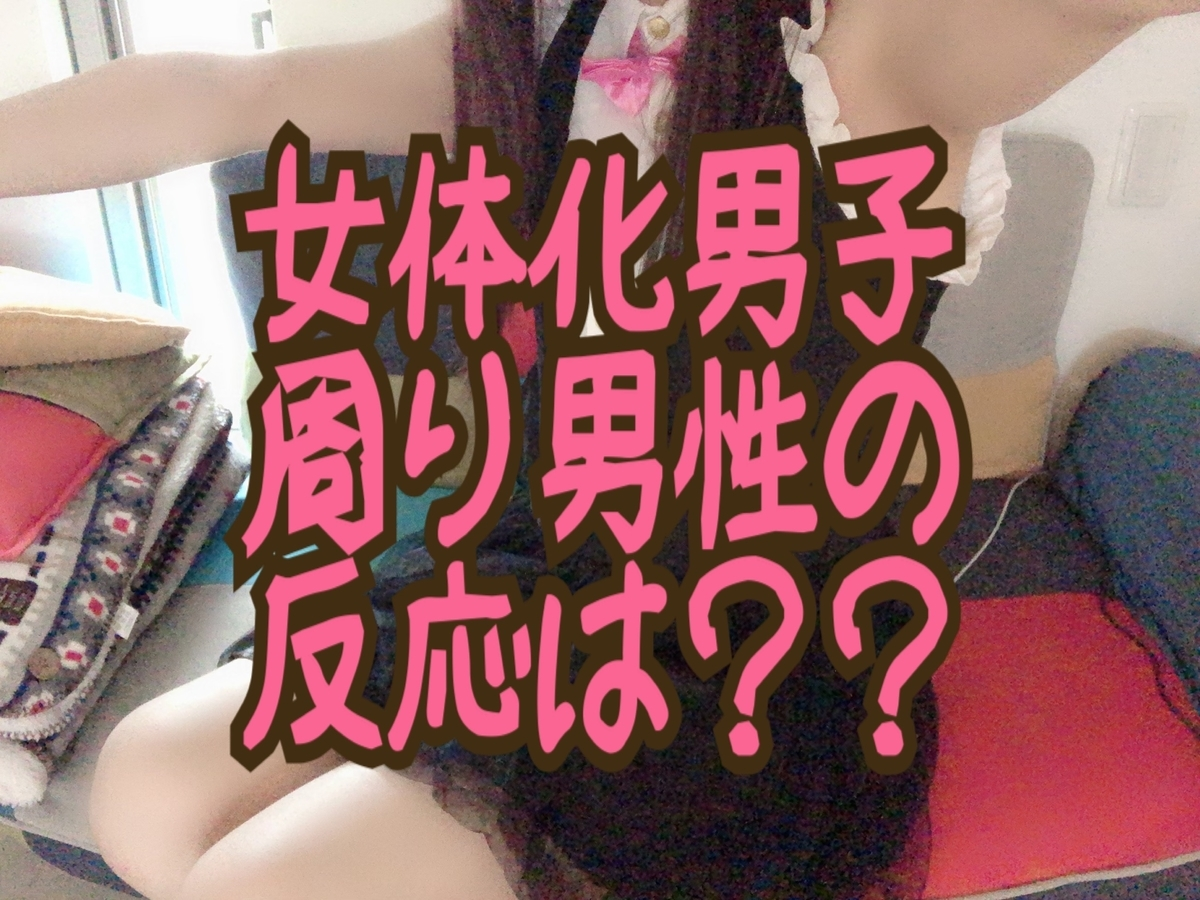 f:id:yuzubaferret:20200630211844j:plain