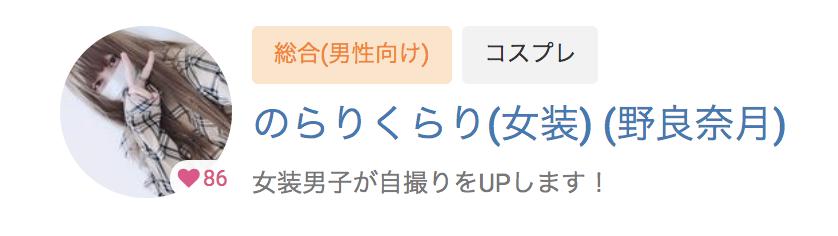 f:id:yuzubaferret:20200711175436p:plain