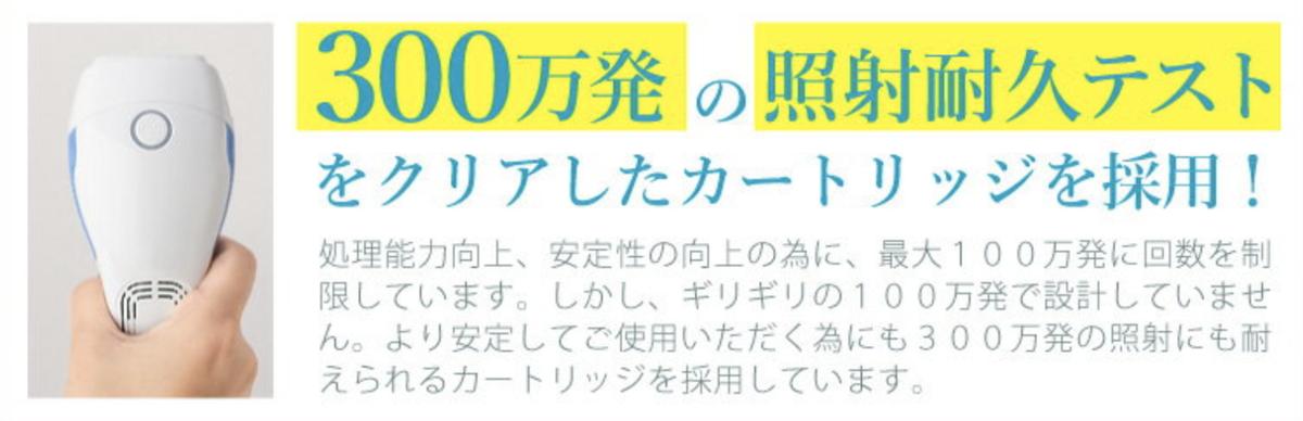 f:id:yuzubaferret:20200713162216p:plain