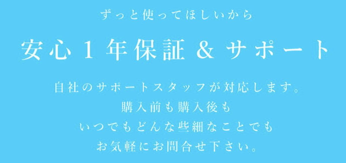 f:id:yuzubaferret:20200713162337p:plain