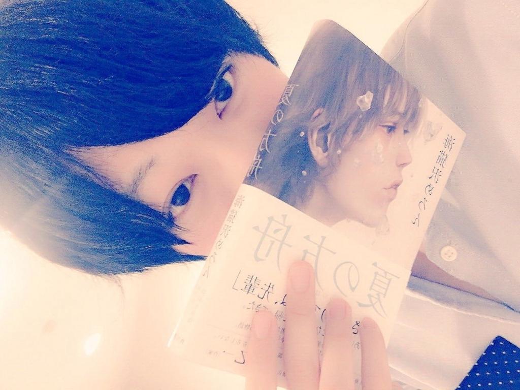 f:id:yuzubaferret:20200722205502j:plain